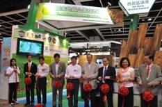Opening ceremony of The 24th International Travel Expo Hong Kong