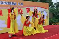 Act at Community Arts Festivals in Celebration of East Asian Games
